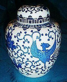 Blue Phoenix bird ginger jar