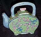 Oriental hand painted  ceramic flat teapot