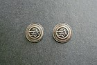 Vintage Sterling Modernist Abstract Clip Earrings