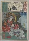 UTAGAWA KUNISADA (TOYOKUNI III) ORIGINAL WOODBLOCK