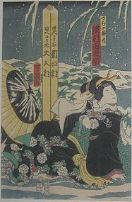 YOSHIIKU UTAGAWA ORIGINAL KABUKI WOODBLOCK PRINT
