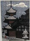 KIYOSHI SAITO, VILLAGE SCENE WITH PAGODA, 1940-1950
