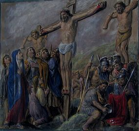 19th CENTURY ITALIAN WATERCOLOR, CHRIST ON THE CROSS