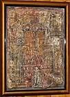 "EBRIN ADINGRA, ""LE REVE MYSTIQUE"", 1965"