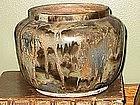 Roger Guerin Vase or Bowl, Bouffioulx, Belgium