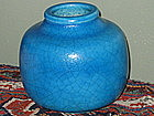G.JAEGLE, FRENCH ART DECO VASE, PERSIAN BLUE