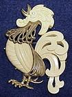 Hattie Carnegie rooster brooch