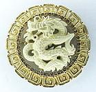 Hattie Carnegie Oriental white  Dragon Pendant / pin