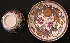Newhall Porcelain Tobacco Leaf Pattern Teabowl & Saucer