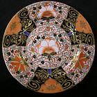 Derby Porcelain Stevenson & Hancock Side Plate