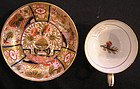 Coalport Porcelain Cup and Saucer in Nelson Pattern