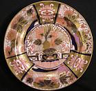 Chamberlain's Worcester Dessert Plate, Nelson's Pattern