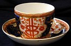 Spode trio. Teacup, coffee can & saucer, Dollar pattern