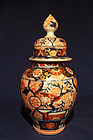 19th Century Japanese Imari Porcelain Covered Vase