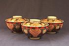 Three Marked Japanese Imari Porcelain Covered Bowls
