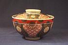 Larger Japanese Imari Porcelain Covered Bowl, Marked