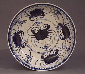 Annamese Blue & White Porcelain 5 Crabs Dish, 18cm dia.