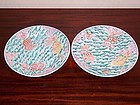 Pair Arita polychrome plates with Shishi decoration
