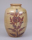 Modern Japanese Iron Glaze Decorated Pottery Tsubo Vase