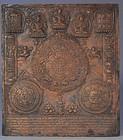Esoteric Tibetan Copper Repousse Mandala Plaque