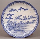 Large Hirado Blue and White Nine Boys, Pine Trees Plate