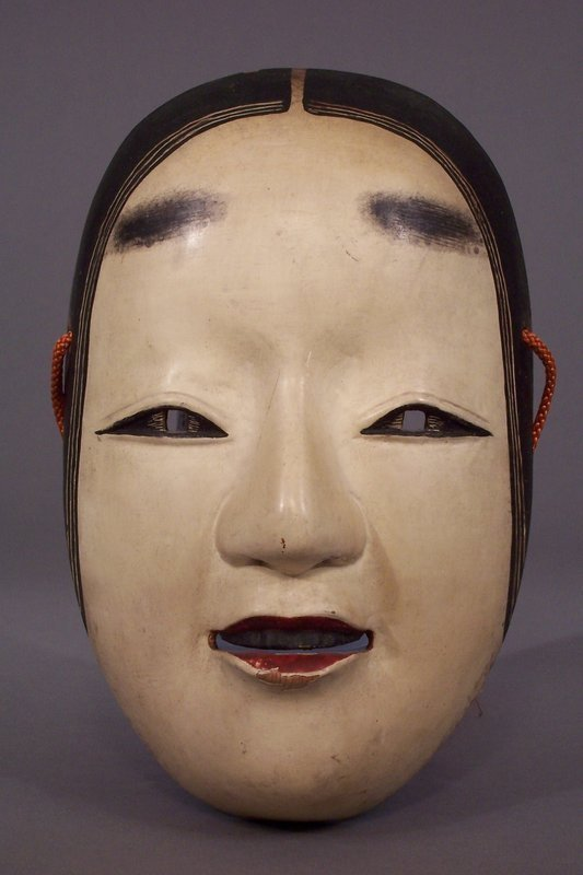 19th Century Japanese Carved Wood Noh Mask of Ko Omote