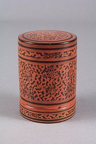 Burmese Red Lacquer Cylindrical Covered Box