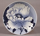 A Hirado Style Dish, Peony Decoration, Nabeshima Manner