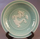 Japanese studio porcelain celadon Hisashi Tezuka dragon