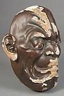 Japanese Dry Lacquer Iki Mask, Textured Gofun Finish