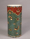 Japanese Signed Totai Cloisonne and Ceramic Brush Pot
