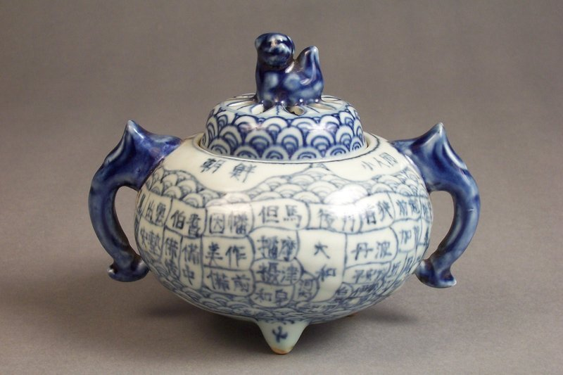 Japanese Blue and White Covered Porcelain Map Censer