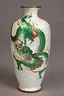 Marked Japanese Ginbari Cloisonne Dragon Decorated Vase