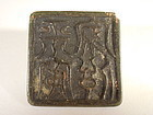 Chinese Bronze Seal, Four Archaistic Characters, Simple Square Form