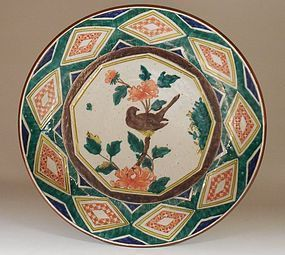 Ko-Kutani Style Large Deep Porcelain Charger, Bird in Peonies Decor
