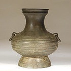 Han Dynasty Bronze Hu Vase, 206 BC to 220 AD