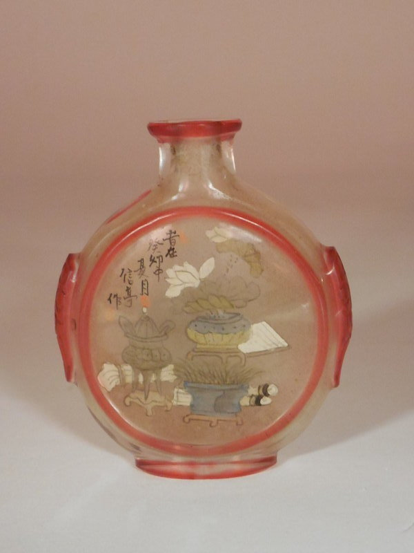 Inside Painted Snuff Bottle, Landscape, Precious Objects, Calligraphy