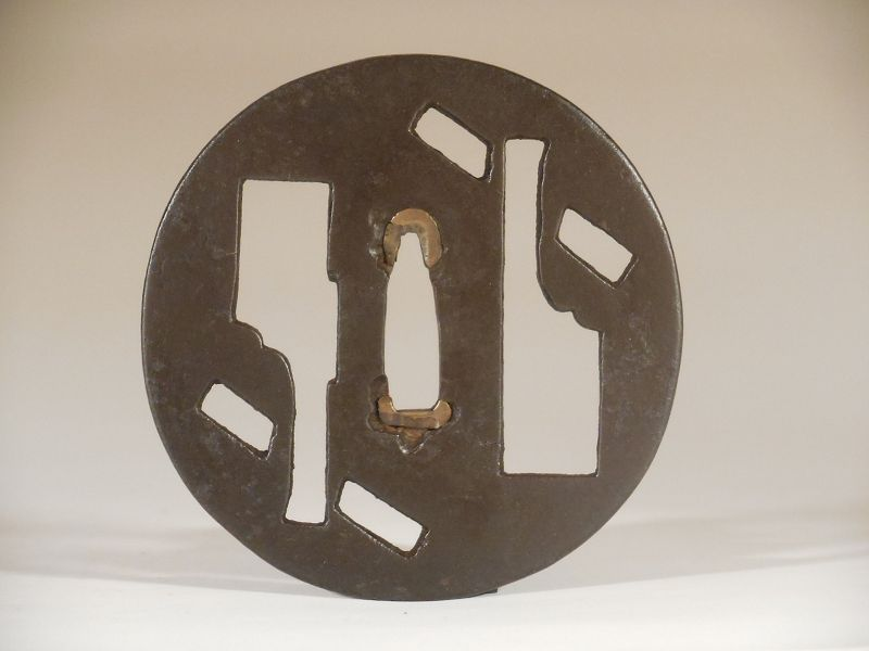 Myochin School Iron Tsuba with Sukashi Decoration of Ship's Rudders