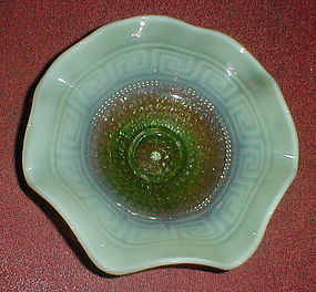 "Green Opalescent ""Greek Key & Scales"" 8 1/2"" Bowl"