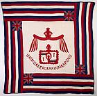 Royal Hawaiian Quilt: Circa 1910