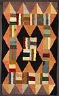 Geometric Hooked Rug: Circa 1920