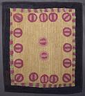 Circles Hooked Rug: Circa 1930