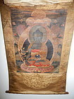 16th C Tibetan Thangka with Important Yellow Border Cloth