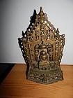 Large 15th C Jain Bronze Figure