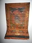 19th C Tibetan Thangka of a Wrathful Deity