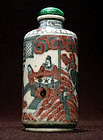 Porcelain Snuff Bottle with Courtyard Scenes Early 20 C
