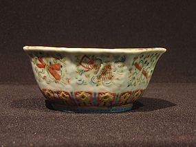 Late Qing Famille Rose Octagonal Bowl with 8 Treasures