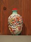 Moulded Porcelain Snuff Bottle 8 Immortals Motif