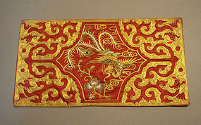 Couched Phoenix Mat with Satin Stitch on Satin