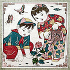 Chinese Print Children Gardening